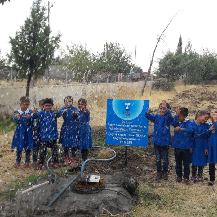 Yaygılı İlkokulu Su Kuyusu (1)
